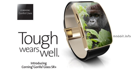Gorilla Glass SR+