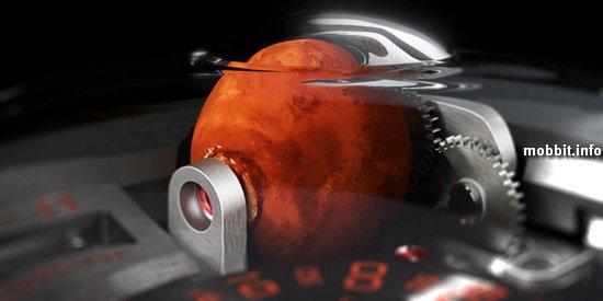 Klepcys Mars