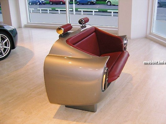 Aston Martin DB Couch