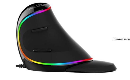 Delux M618 Plus RGB