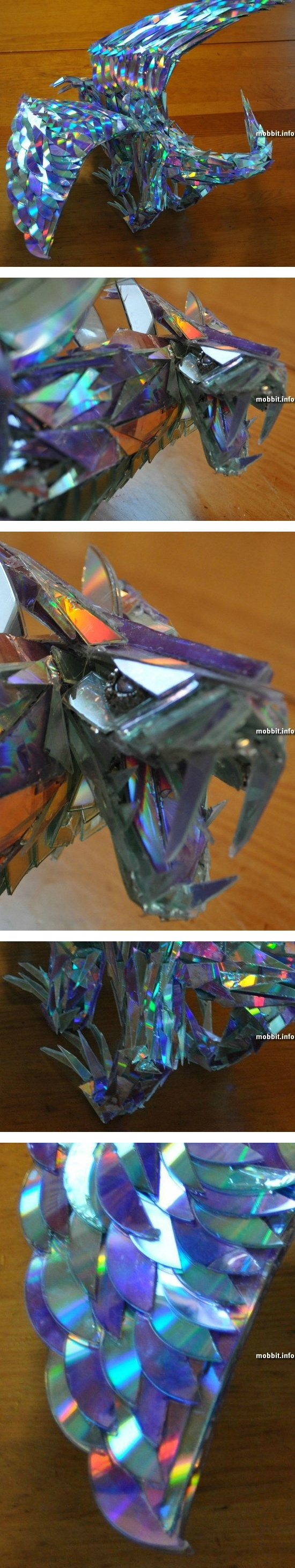 Зеркальный дракон