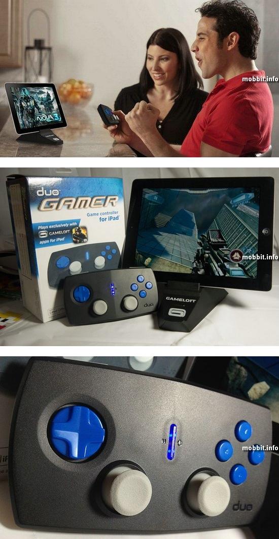 Duo Gamer