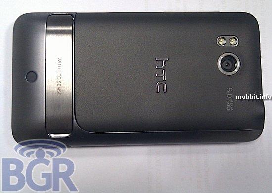 Неопознанный смартфон HTC