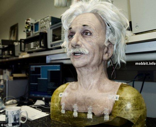 Робот с лицом Альберта Эйнштейна