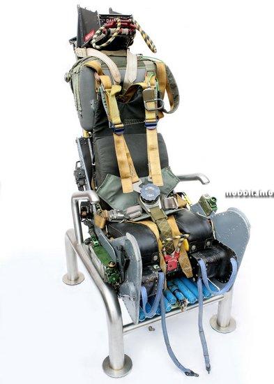 Офисное катапультируемое кресло