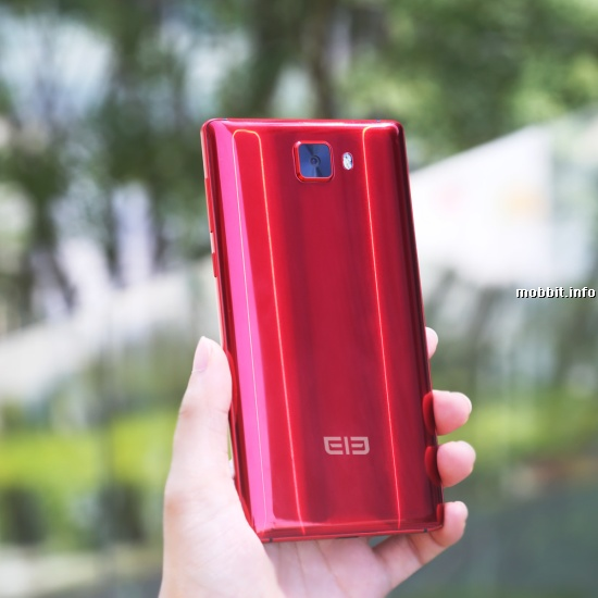Elephone S8 Red Limited Edition