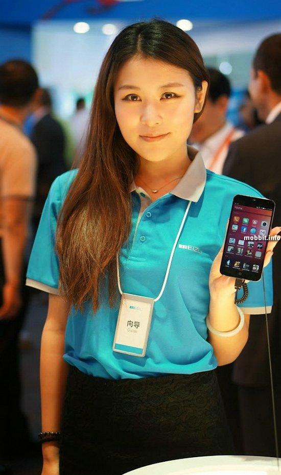 Meizu MX3 с ОС Ubuntu