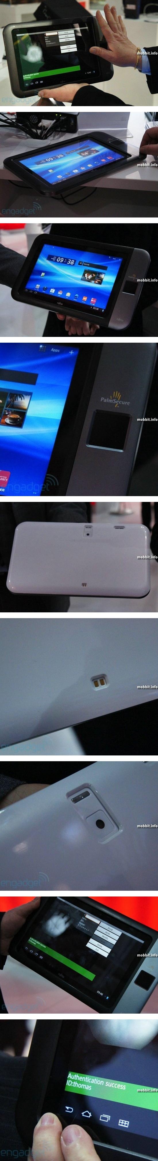Планшет Fujitsu, способный идентифицировать пользователя по ладони
