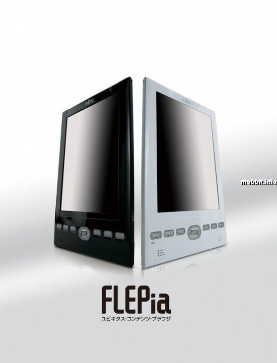 Fujitsu FLEPia