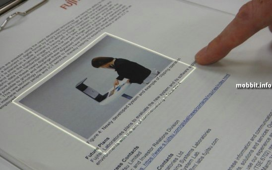 Интерактивный печатный лист от Fujitsu