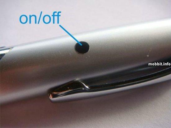 GSM-ручка