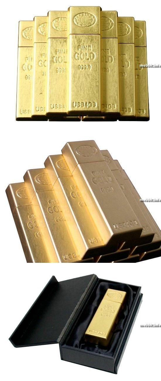 USB-флэшка в виде золотого слитка