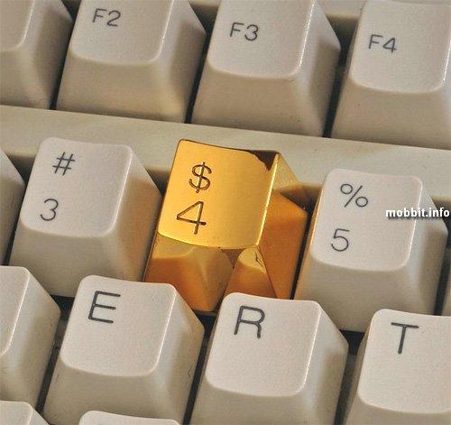 Gold Key $