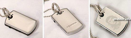 Goodwin MP-01