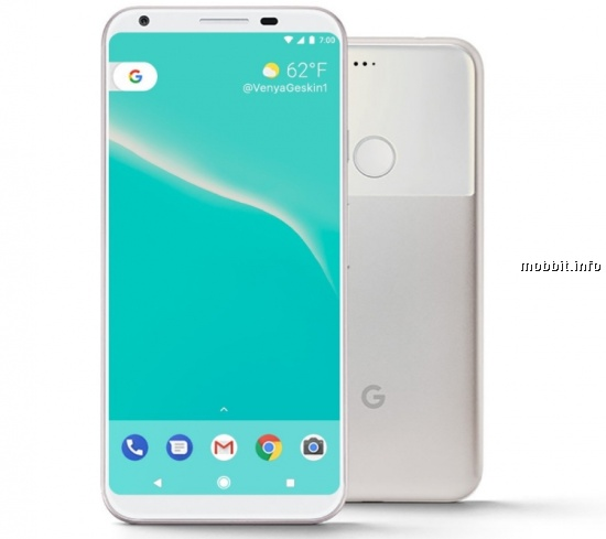 Google Pixel 2 и Pixel XL2