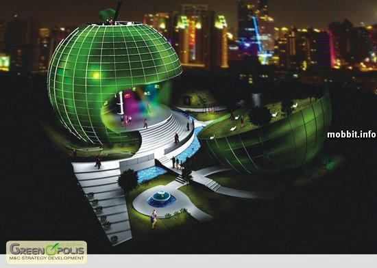 GreenOpolis
