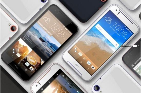 HTC Desire 830 Dual-SIM