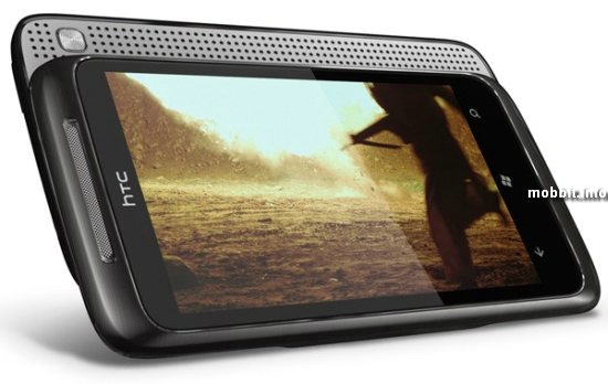 HTC 7 Surround