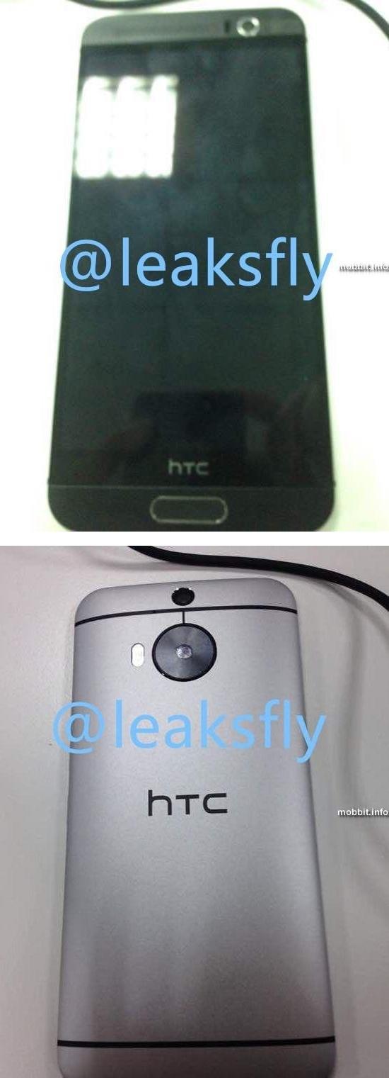 HTC One (M9) Plus