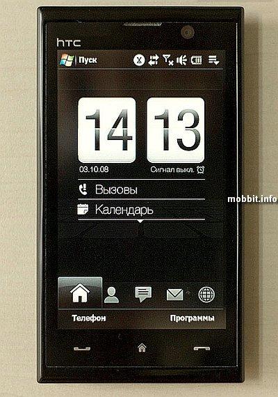 HTC T8290
