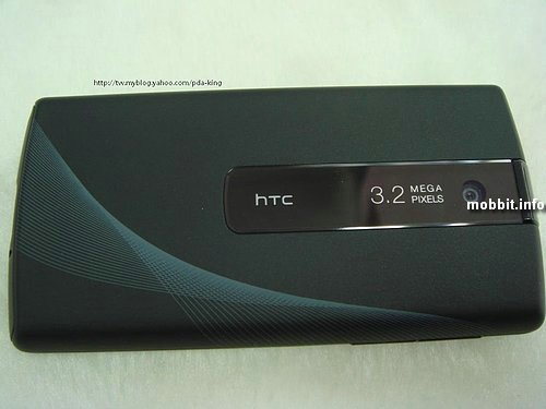 HTC Victor