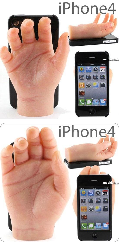 Шокирующий чехол для iPhone 4