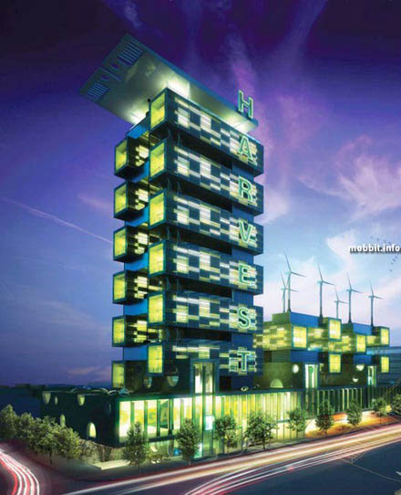 Harvest-Green-Tower