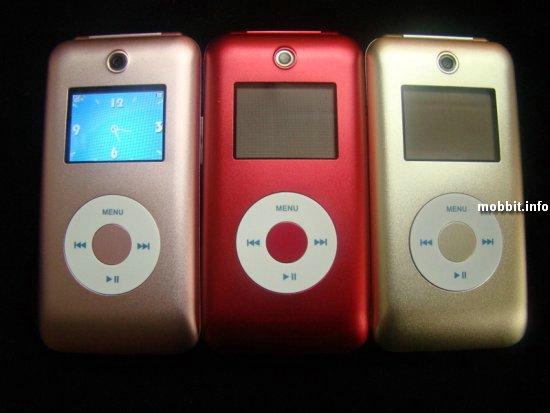 HiPhone Nano