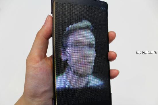 HoloFlex 3D Screen