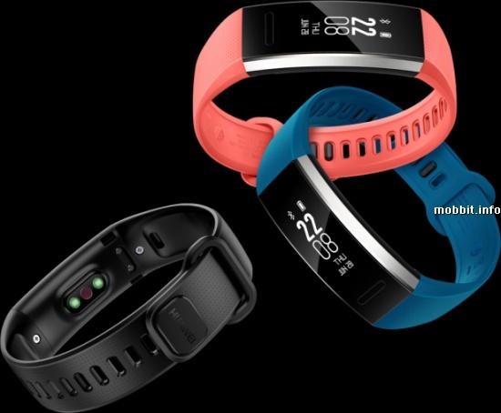 Huawei Band 2 и Band 2 Pro
