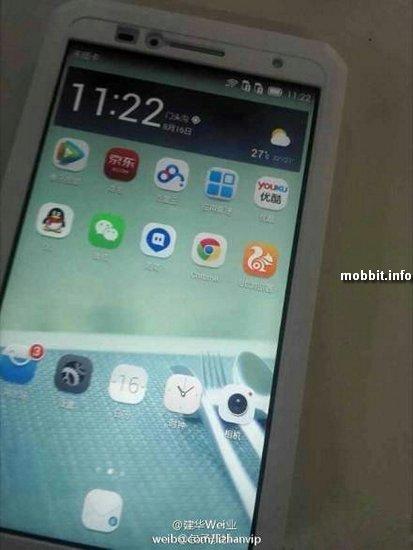 Необъявленный смартфон Huawei с дактилоскопическим сенсором