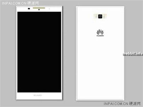 Huawei Sophia