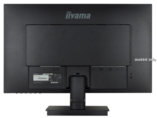 Iiyama ProLite XU2492HSU-2