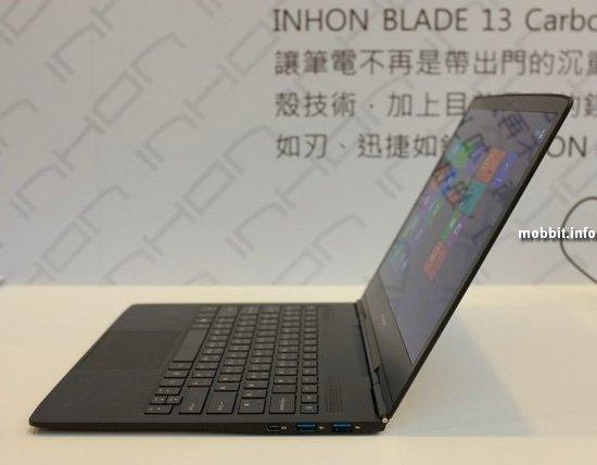 Blade 13 Carbon