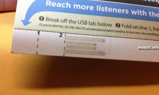 бумажные USB-флэшки Intellipaper