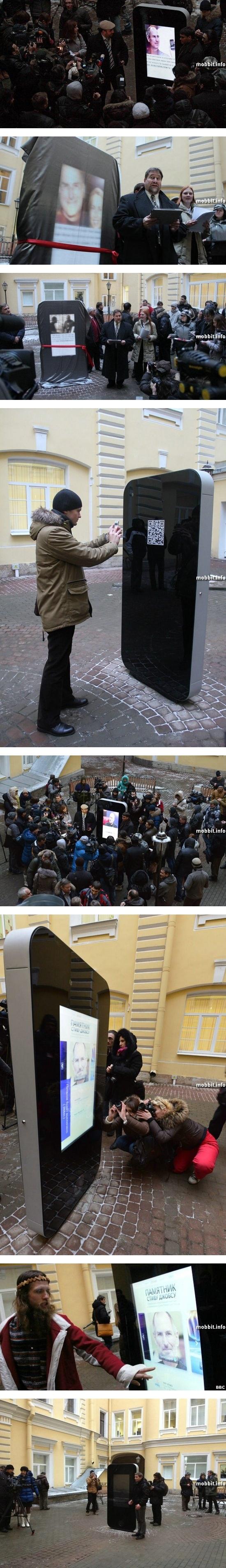 В Петербурге установили интерактивный памятник Стиву Джобсу