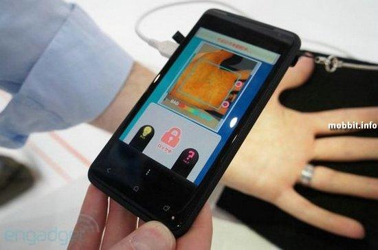 Авторизация для мобильников по рисунку ладони от KDDI
