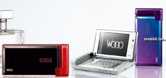 Hitachi H001 Woo