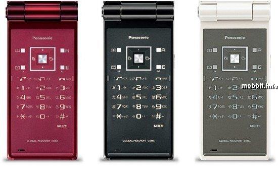Panasonic P001