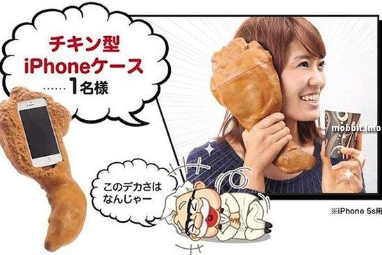Набор гаджетов для любителей KFC