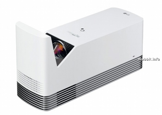 LG ProBeam HF85JG