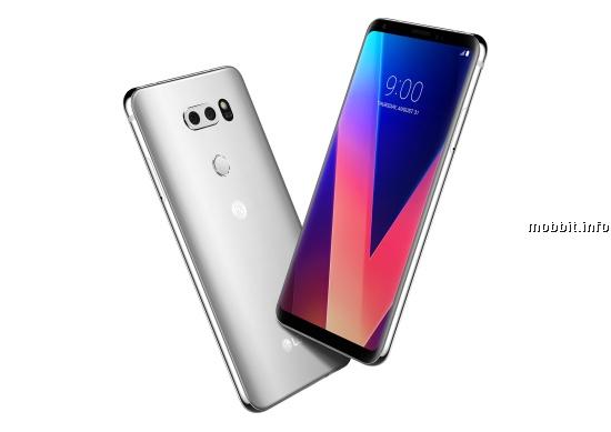 LG V30 Price