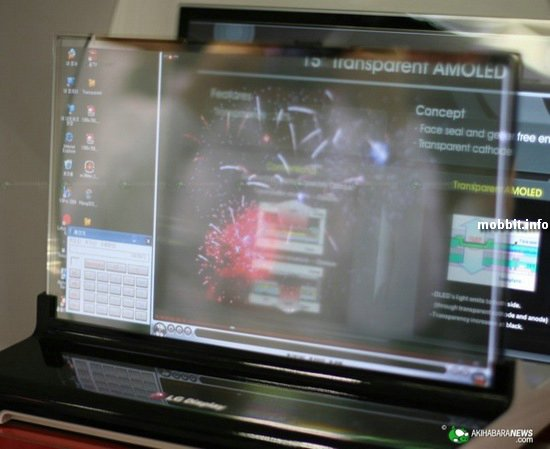 Прозрачный AMOLED-дисплей LG