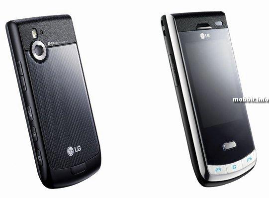 LG Black Label