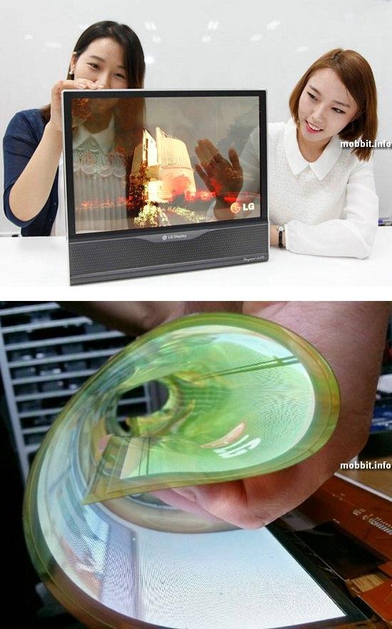Прозрачный и гибкий 18-дюймовый OLED-дисплей от LG