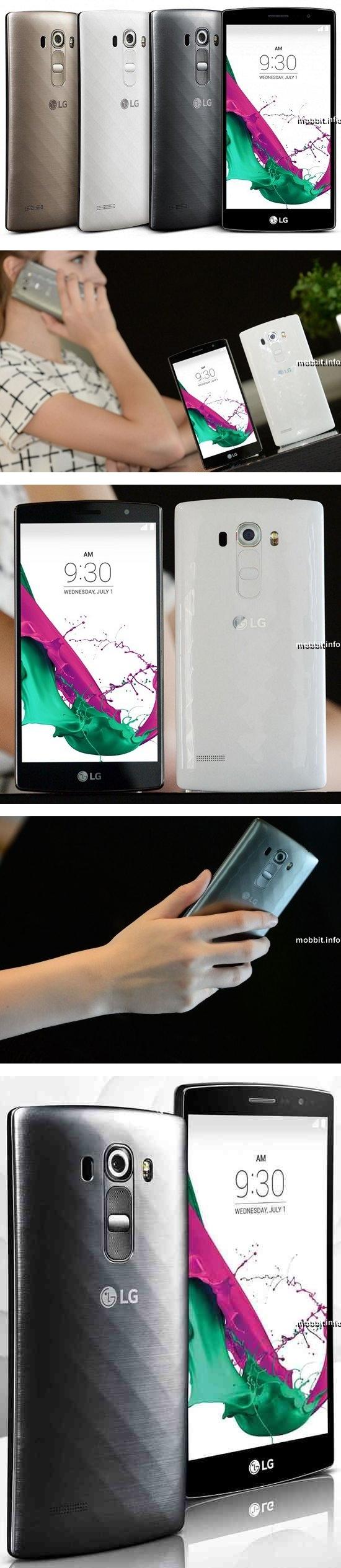 LG G4s