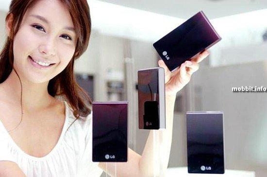 LG XD1