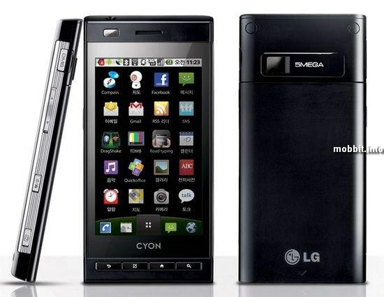 LG Optimus Z