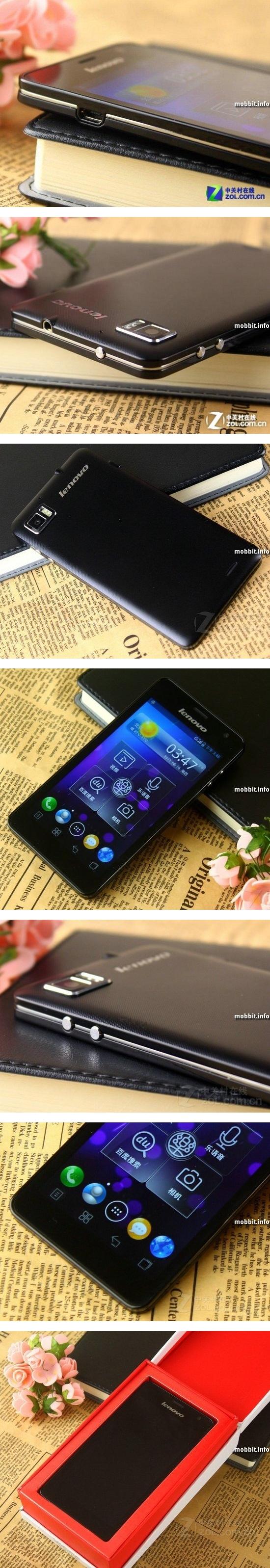 LePhone K860