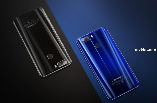 Leagoo S8 Pro and Leagoo S8
